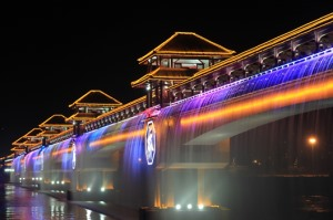 宝鸡渭河廊桥瀑布及河心岛彩立方平台下载安装工程